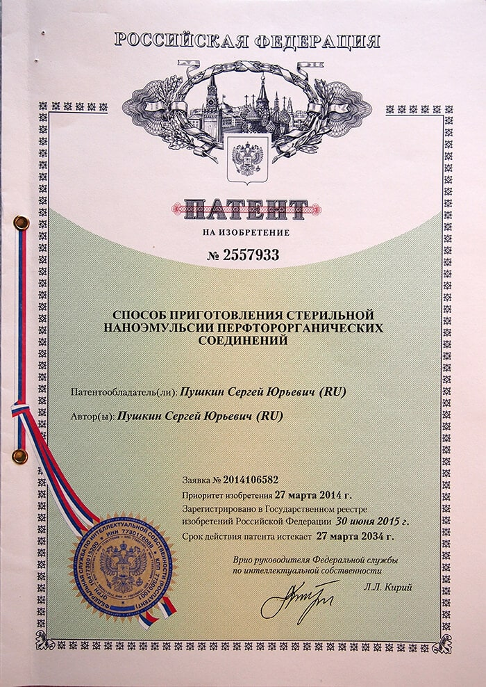 patent-perfleor